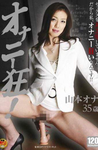 FSET-136 Ona Yamamoto 35-year-old Masturbation HQ