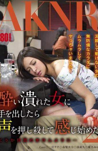FSET-500 Ninomiya Nana Shiina Miyu Minato Riku