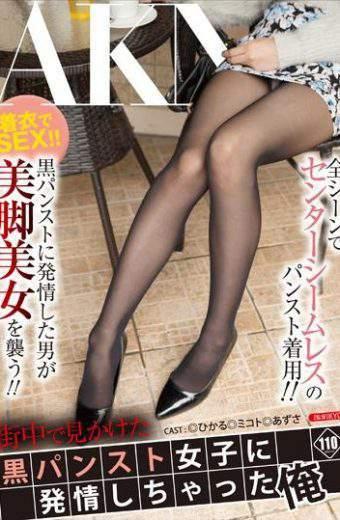 FSET-597 Estrus In Black Pantyhose Girls
