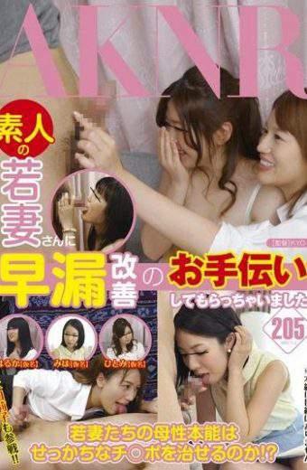 FSET-521 Honda Riko Amateur Of Young Wife