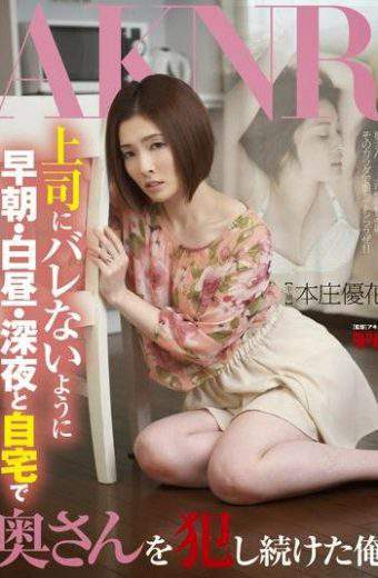 FSET-481 Honjo Yuka Continued Commit His Wife
