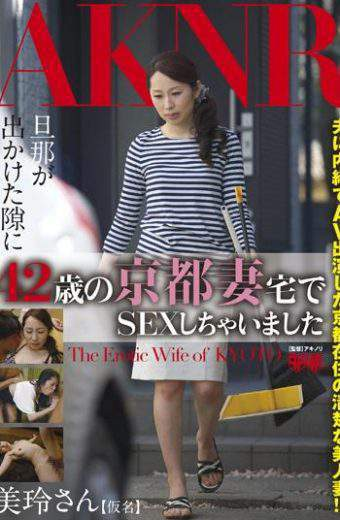 FSET-495 Wife 42-year-old SEX In Kyoto