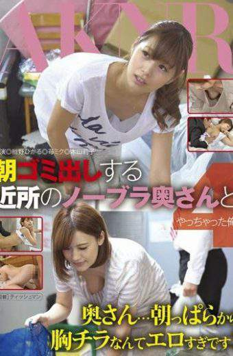 FSET-520 Honda Riko Ichigo Miku Wife