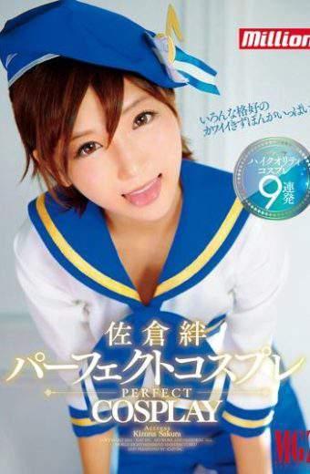 MKMP-124 Sakura Kizuna Perfect Cosplay