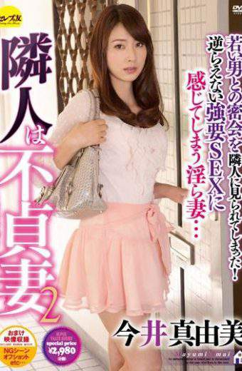 CESD-297 Mayumi Imai Neighbors Infidelity Wife