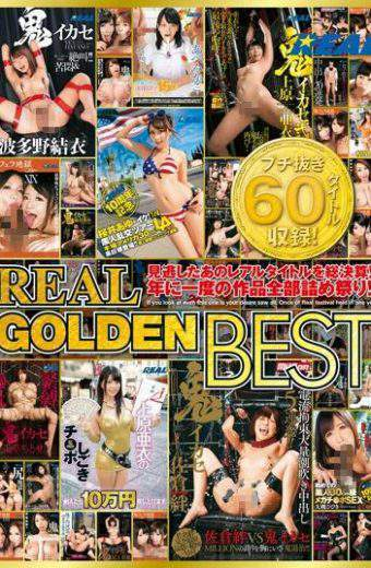 REAL-617 REAL GOLDEN BEST