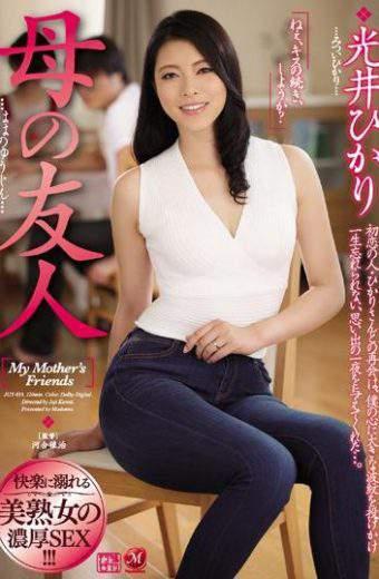 JUY-033 Akira Mitsui Friend Of Mother