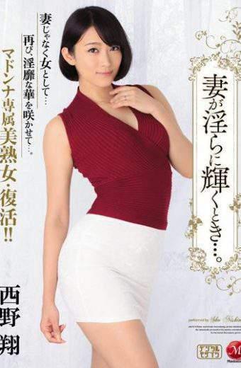 JUY-035 Sho Nishino Wife Shining Indecent