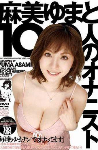 DV-928 Yuma Asami And 100 Human Onanisuto