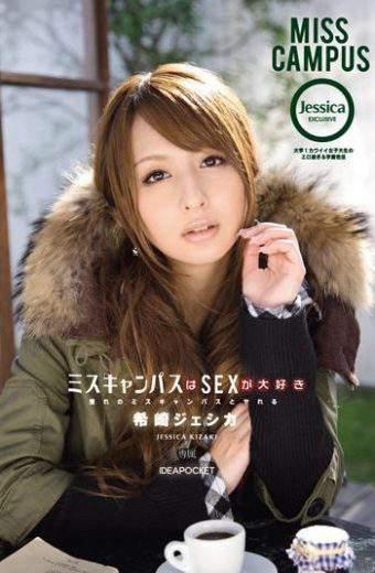 IPTD-553 Kizaki Jessica Love SEX