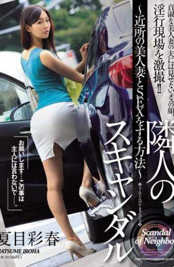 JUY-034 Natsume Iroha Beautiful Wife Neighborhood