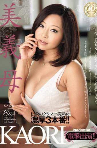 JUX-270 KAORI Beauty Mother-in-law