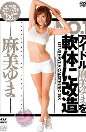 DV-962 Yuma Asami Converted Into Soft Body