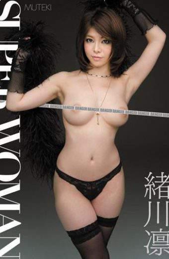 TEK-048 Rin Ogawa SUPER WOMAN