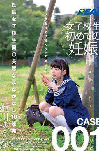XRW-244 Himekawa Yuna Pregnant School Girls