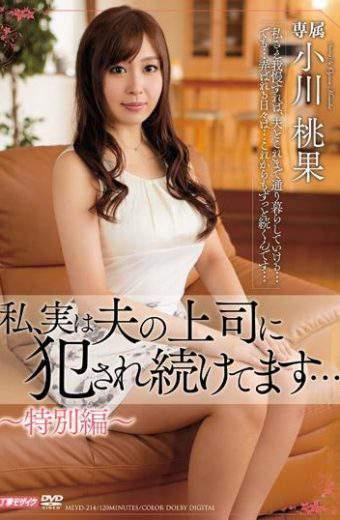 MEYD-214 Ogawa Momoka SEX Boss Of The Husband