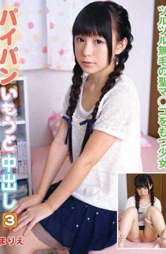 KTDS-643 Konishi Marie Marie Shaved Sister