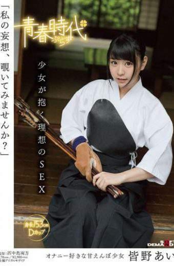 SDABP-001 Minano Ai Embrace The Ideal Of SEX
