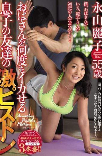 OBA-315 Reiko Nagayama Aunt Many Times Squid