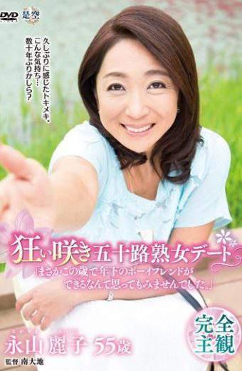 IANN-24 IANN-024 Nagayama Reiko SEX Younger Boyfriend