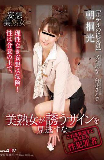 SDMU-424 Asagiri Akari Usui Satomi Fukiishi Rena