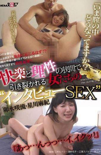 SDMU-439 Usui Saryu Hoshikawa Maki Interview SEX
