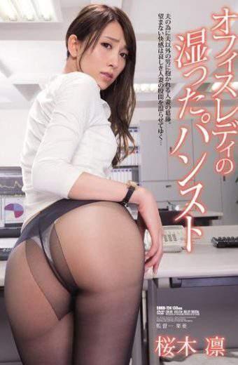 SHKD-724 Rin Sakuragi Office Lady Wet Pantyhose