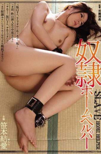 RBD-814 Sasamoto Yurara Slave Home Helper