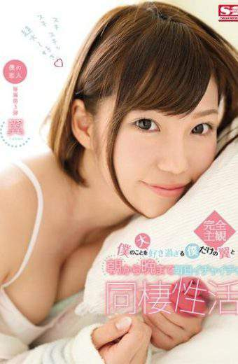 SNIS-809 Tsubasa Flirting Cohabitation