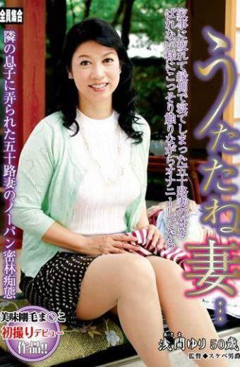 TANK12 TANK-012 Yuri Asama Nap Wife