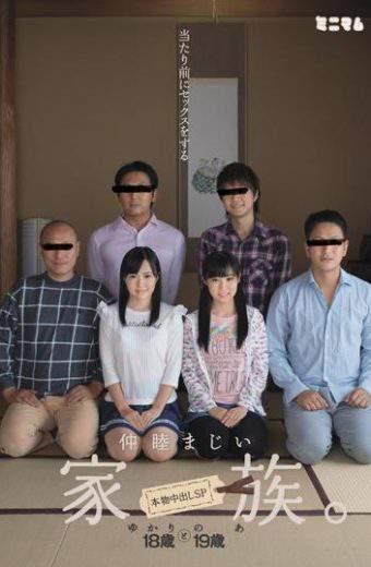 MUM-280 Miyazawa Yukari Eikawa Noa Family