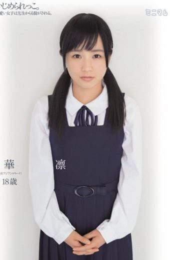 MUM-276 Kotoki Karin Cute Girls