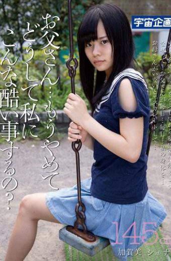 MDTM-062 Kagami Shuna 145cm Incest Dad