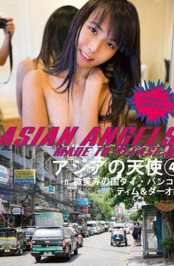KTKA-004 Asian Angel Smiles Bangkok Thailand