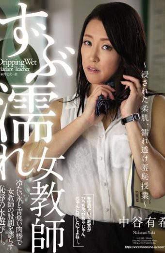 JUY-049 Yuki Nakatani Soaked Woman Teacher