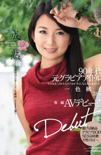 JUY-045 Ishiki Momoko Original Idol AV Debut