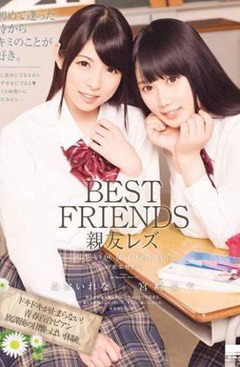 HODV-21201 Miyazaki Aya Aoi Rena BEST FRIENDS