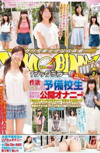 DVDMS-062 Kiyomoto Rena Sakura Tsumugi Students