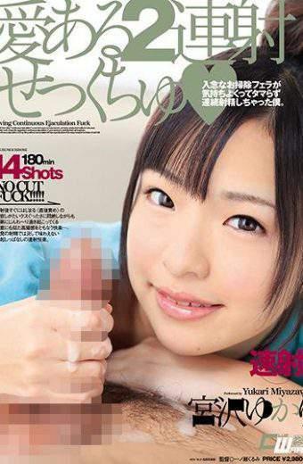 CWM-251 Miyazawa Yukari Shaved Girl