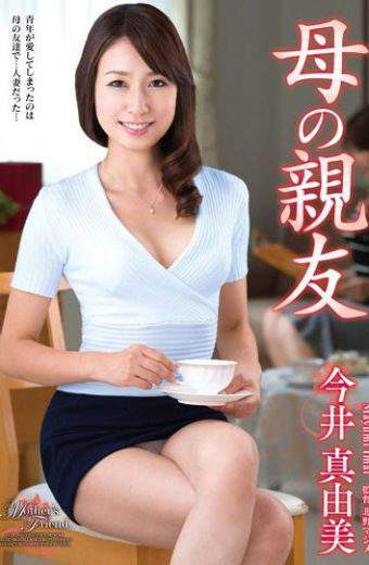 VEC-233 Mayumi Imai Friend Of The Mother