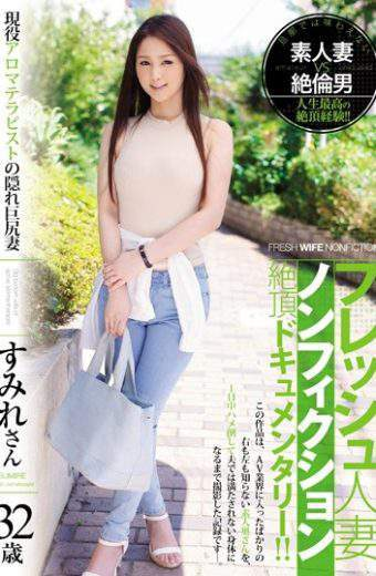 JUY-055 Kijima Sumire 32-year-old Hidden Wife