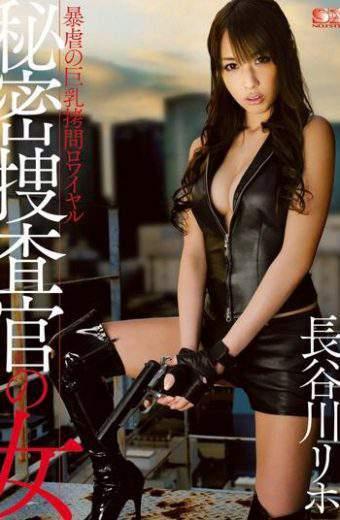SOE-865 Hasegawa Riho Torture Undercover Officer