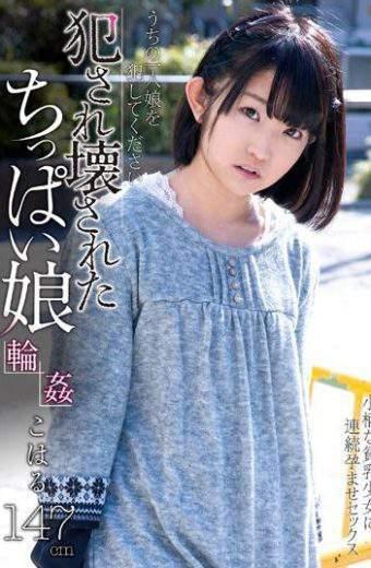 AMBI-064 Asuna Koharu Daughter