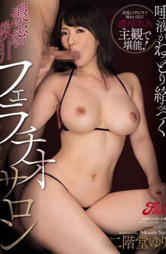 JUFD-686 Yuri Nikaido Suction Fellatio Salon