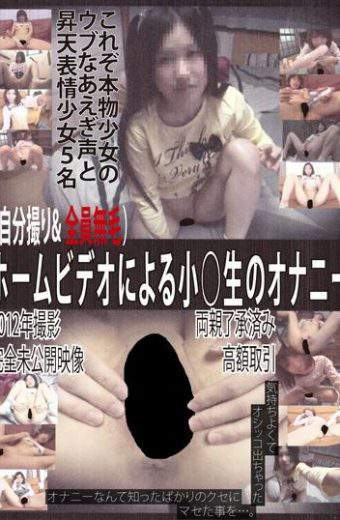 KTKX-023 Small Girls Masturbation Raw By Home HQ