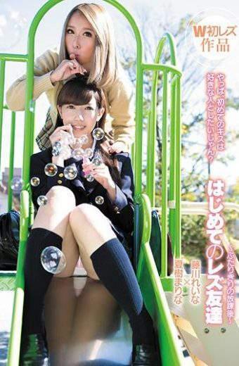 LZPL-020 Fujikawa Reina Natsuki Marina Lesbian