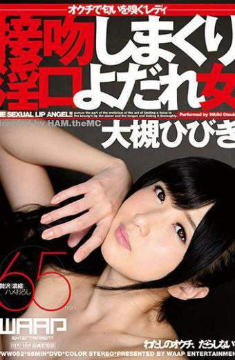WWW-052 Otsuki Hibiki Kiss And Rolled Horny