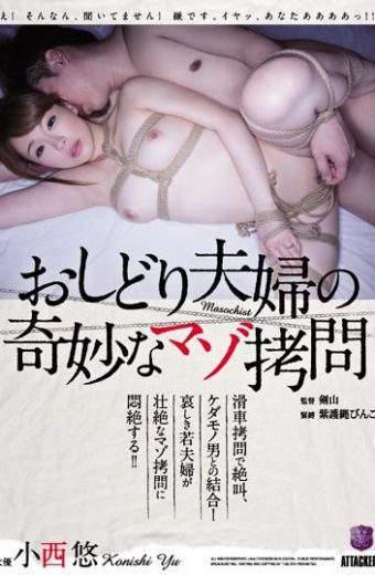 JBD-214 Konishi Yuu Strange Masochistic Torture