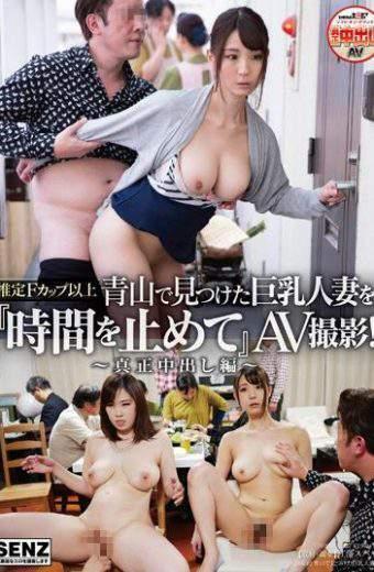 SDDE-445 Shinoda Yuu Tachibana Yuka Matsuzaka Miki