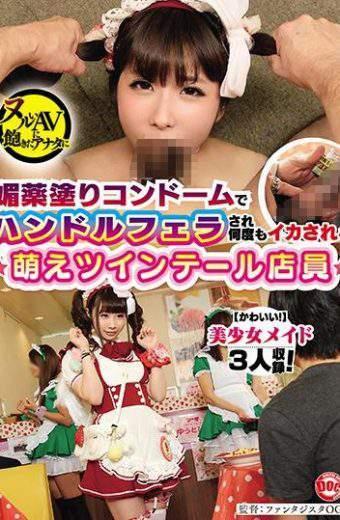 HAR-056 Okura Miyu Ishihara Ema Deep Throating